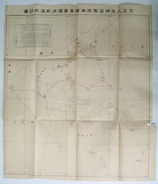 大正八年練習艦隊磐吾妻遠洋航海航跡図