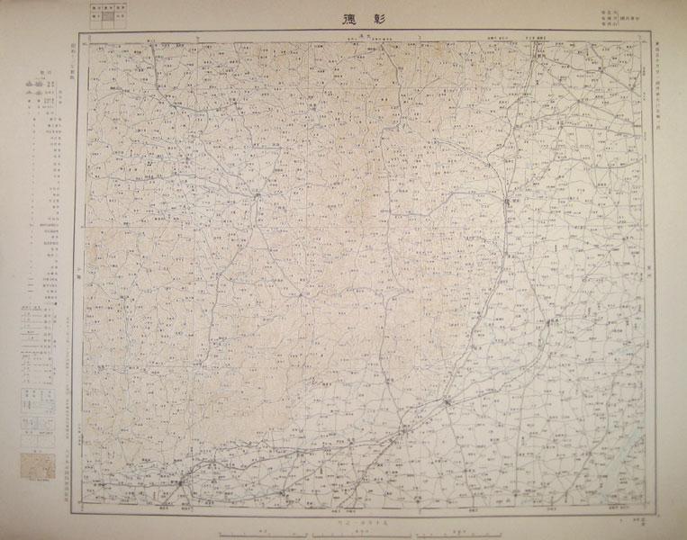 彰徳 東亜五十万分一図