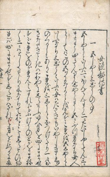 琳琅閣書店 【古典籍・学術書・...
