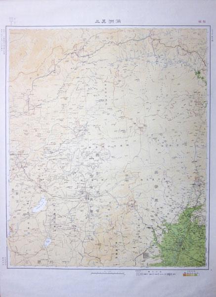 満洲其3 100万分1航空図
