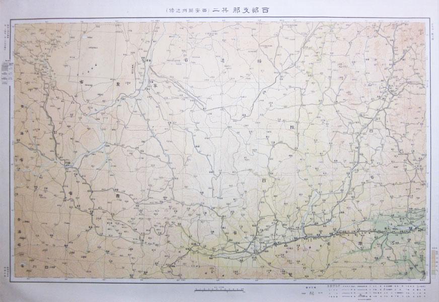 支那西部其2(西安蘭州近傍) 100万分1航空図