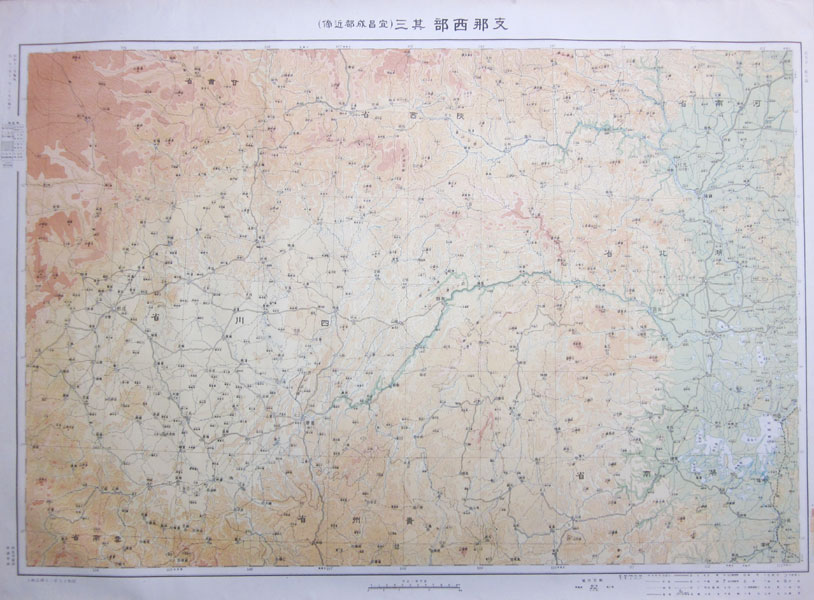 支那西部其3(宣昌成都近傍) 100万分1航空図