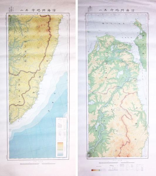 沿海州地方其1・2 百万分一輿地図