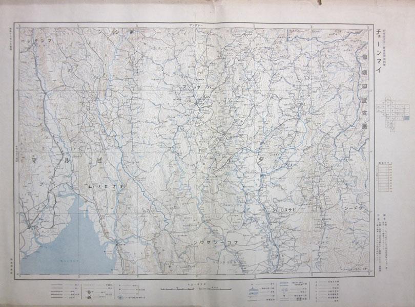 チェーンマイ 印度100万分1図東部周域4号