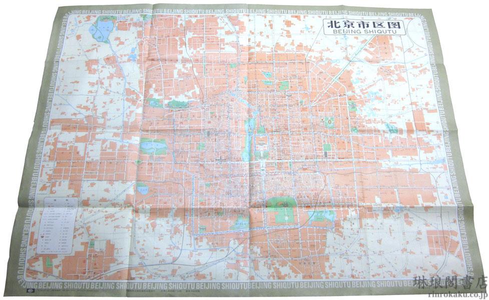 北京市区図