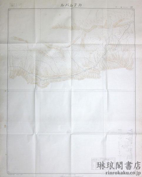 カナムバル 新疆甘粛二十五万分一図36号