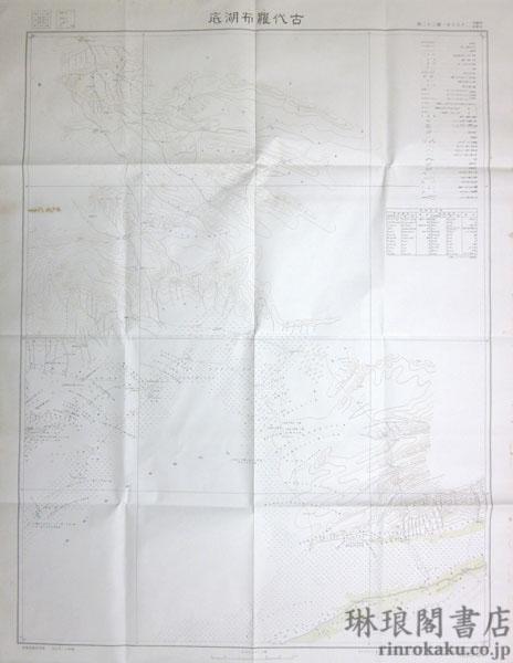 古代羅布湖底 新疆甘粛二十五万分一図32号