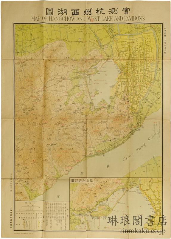 実測杭州西湖図