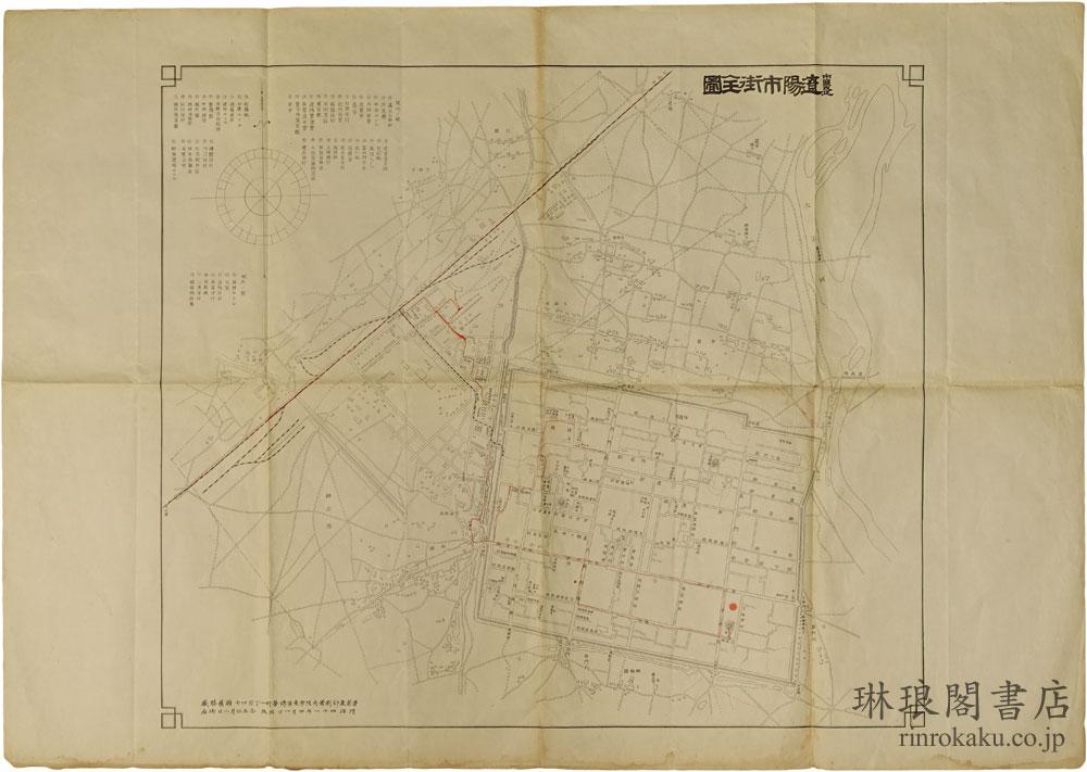市区改正 遼陽市街全図