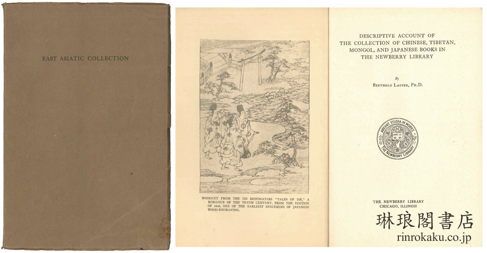 DESCRIPTIVE ACCOUNT OF THE COLLECTION OF CHINESE, TIBETAN, MONGOL,