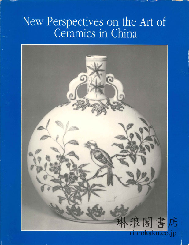 NEW PERSPECTIVES ON THE ART OF CERAMICS IN CHINA.