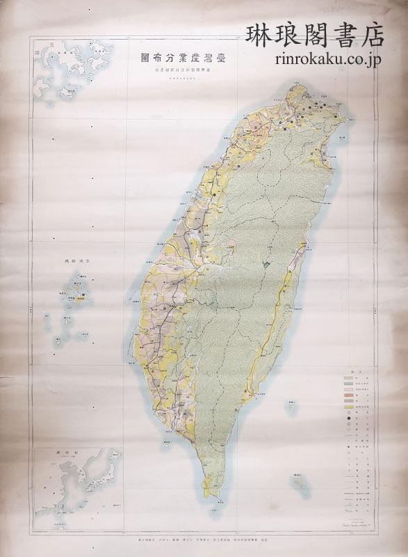 台湾産業分布図