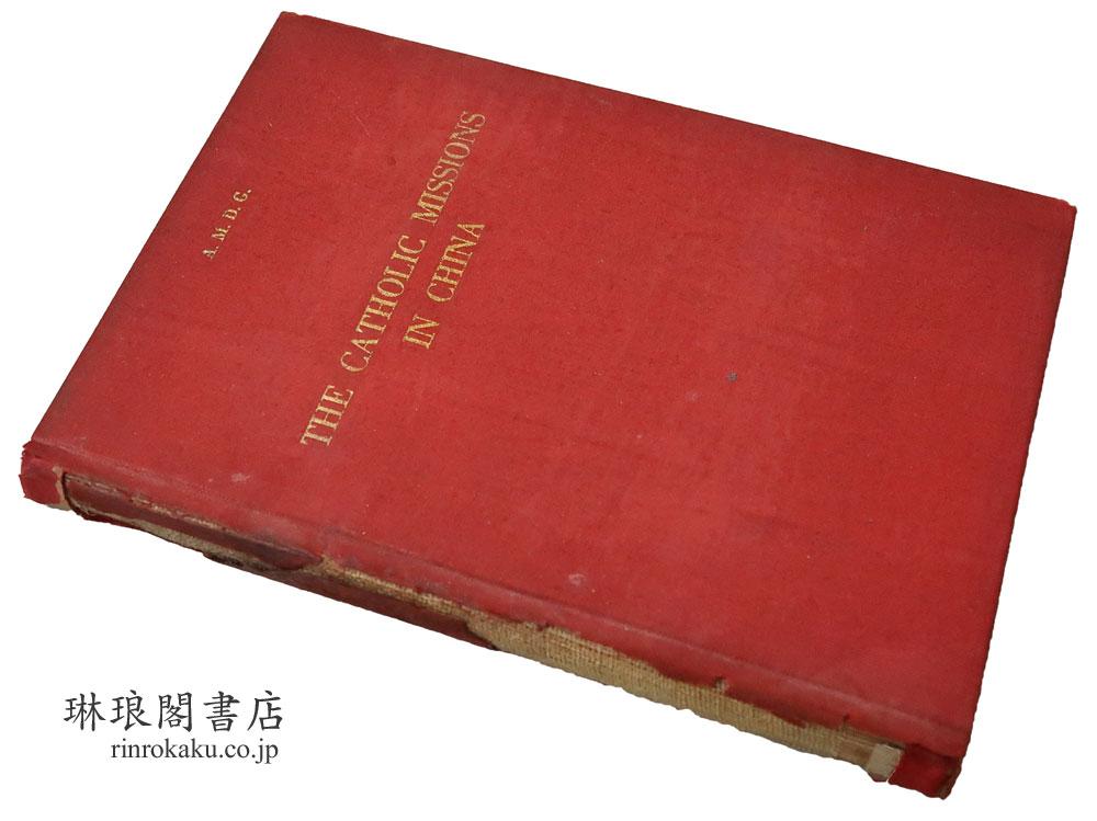 中国天主教伝教史 (英文本)