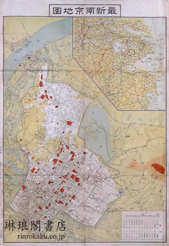 最新南京地図