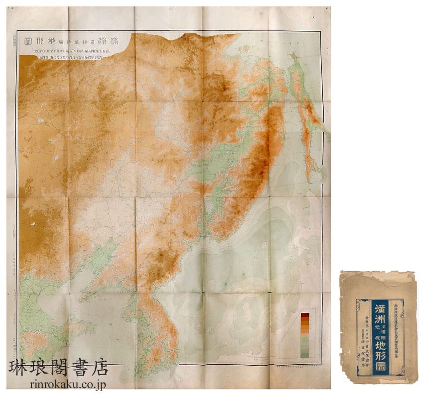 満洲及接壌地域地形図