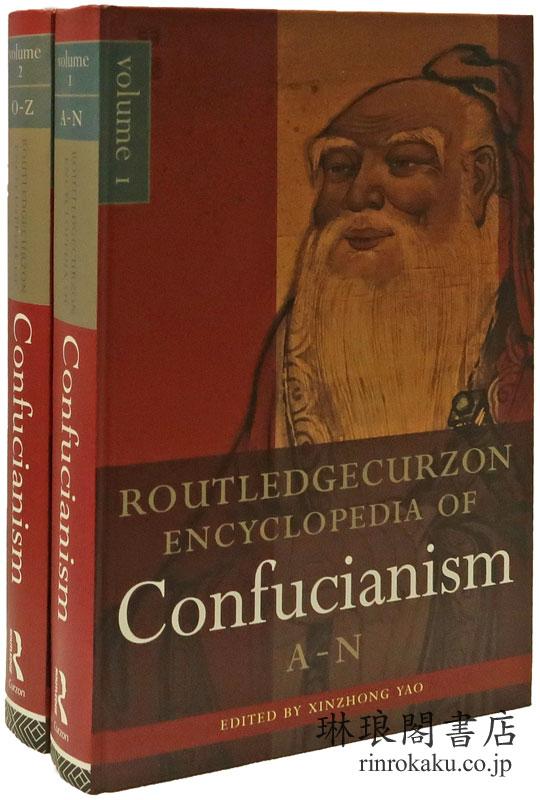 ENCYCLOPEDIA OF CONFUCIANISM <2-volume set> 儒教百科事典